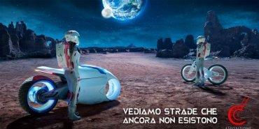 На мотосалоне EICMA 2018 покажут космические мотоциклы?