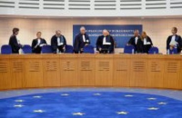 Украина подала в ЕСПЧ иск против России о нарушении прав украинских заключенных