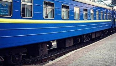 «Укрзализныця» хочет разделить поезда на три класса