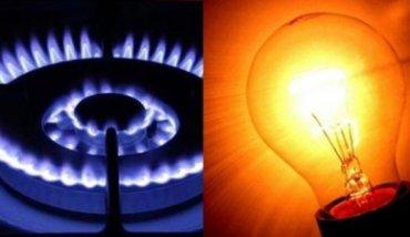 В Украине самые низкие в Европе тарифы на газ и электричество