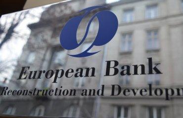 ЕБРР намерен выделить «Нефтегазу» кредит до 100 млн долларов