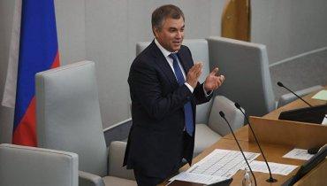 Председатель Госдумы проговорился о грядущем дефолте России
