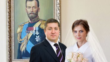 Свадебное фото Поклонской смонтировали в фотошопе