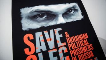 Европейская киноакадемия объявила 14 августа Днем Олега Сенцова