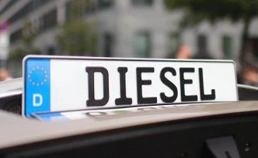 Все дороги ведут в… Куда вывозят дизельные авто из Германии?