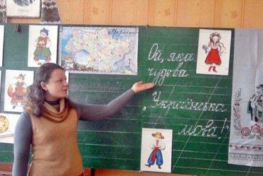 В Украине хотят ввести новое правописание