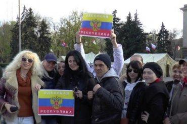 Суд вынес приговор организаторам «Одесской народной республики»