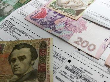Украинцы наращивают долги за коммуналку