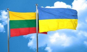Литва поможет Донбассу деньгами
