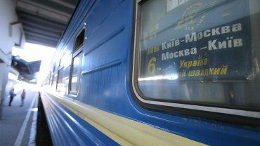 Отмена поездов между Украиной и Россией: министр раскрыл детали