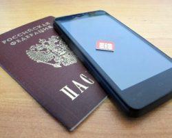 Россиянам хотят «впарить» ФСБшные сим-карты, чтобы держать их на коротком поводке