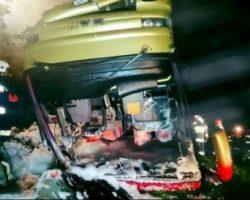 В результате аварии автобуса в Польше пострадали украинцы