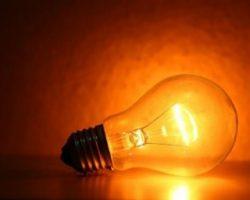 Новые правила: в следующем году украинцы будут выбирать цену на электричество