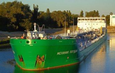 В Украине на три года заблокировали российское судно «Механик Погодин»