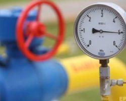 В «Нафтогазе» рассказали, на сколько лет Украине хватит газа