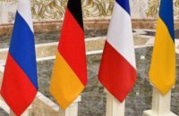 Саммит «нормандской четверки» может пройти в Париже