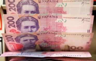 Минимум с 2014 года. Казна Украины почти опустела