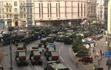 В центре Киева транспортный коллапс из-за подготовки к военному параду