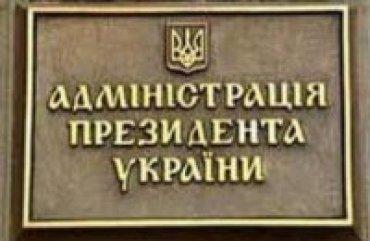 Порошенко начал «чистки» в своей администрации