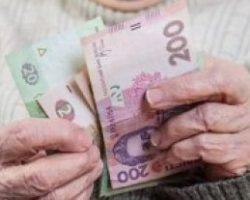 Кабмин хочет поднять пенсию тем, кто мало зарабатывал