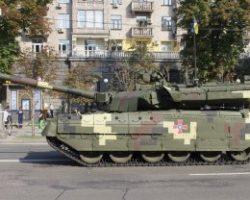 На параде в Киеве покажут танк «Ятаган»