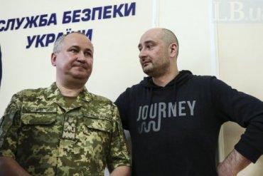 У СБУ есть доказательства причастности России к покушению на Бабченко