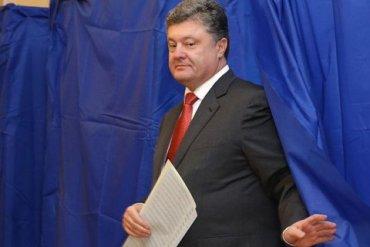 БПП сформировал предвыборный штаб для Порошенко