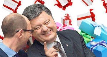 Среди подарков Порошенко нашли куклу в кедах и путеводитель по Крыму
