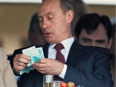 Владимир Путин задолжал за коммуналку