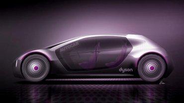Производитель пылесосов Dyson собирается выпускать электромобили