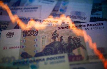 Как США обвалят российский рубль