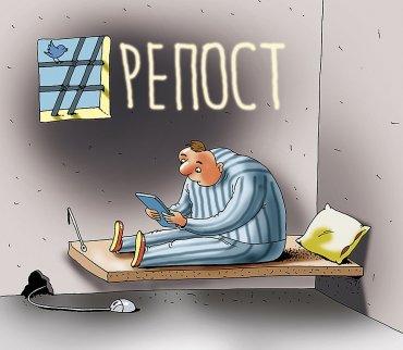 В России все больше интернет-пользователей оказываются в тюрьме