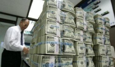 Нацбанк ищет покупателей на 100 млн. долларов