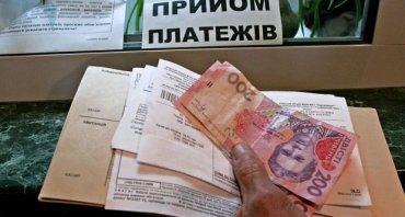 Отберут последнее: украинцам приготовили абонплату за все подряд