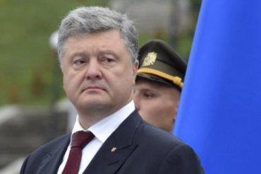 Порошенко впишет в Конституцию курс на Евросоюз и НАТО уже 4 сентября