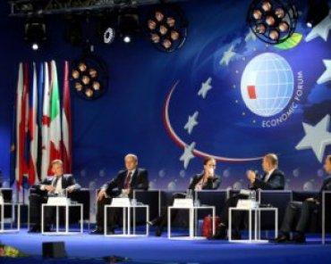 На международном форуме будут решать вопрос украинской экономики