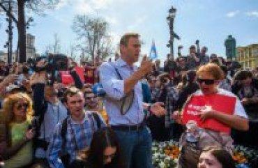 Минюст РФ отказал Навальному в регистрации его партии