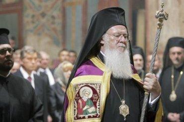 Вселенского патриарха Варфоломея атаковали русские хакеры