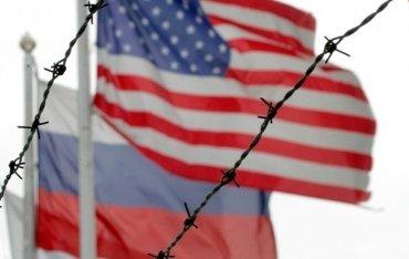 Вступили в силу новые санкции США против России