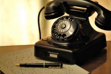 Франция отказывается от стационарных телефонов навсегда