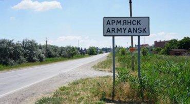 Российские заводы в Крыму загрязняют украинское Присивашье