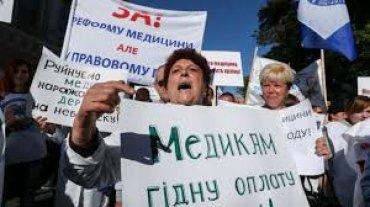 Украинцы назвали самых ненавидимых политиков
