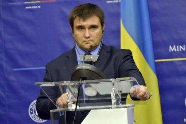МИД подготовил документы для денонсации договора о дружбе с Россией