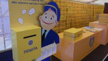 В Украине дважды вырастут тарифы на услуги «Укрпочты»