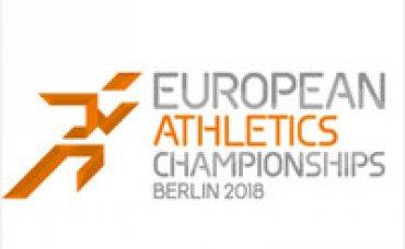 На ЧЕ по легкой атлетике россияне выступят под нейтральным флагом