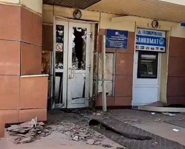 В регионах России начали взрывать отделения Пенсионного фонда