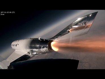 Будущий туристический корабль Virgin Galactic пролетел по краю космоса