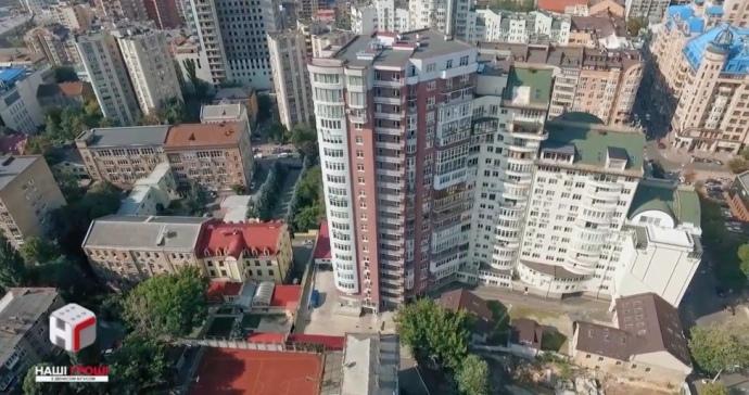 Дети украинских чиновников хвастаются отдыхом в элитных отелях