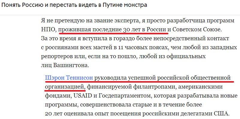 Стало известно, как Россия заманивает иностранцев в оккупированный Крым