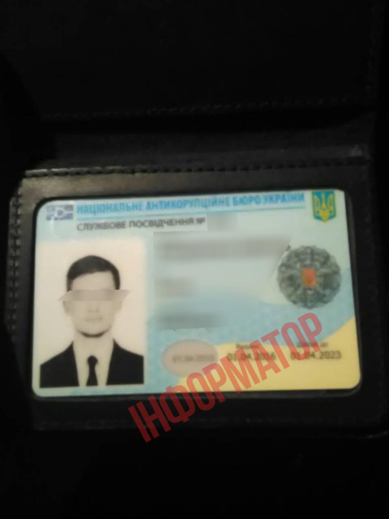 В Киеве задержали детектива НАБУ во время курения марихуаны (ФОТО)
